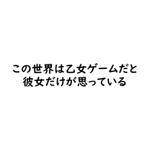 HBG0005669